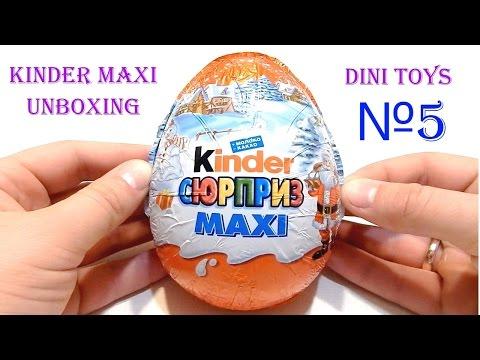 Новогодний подарок ребенку Киндер сюрприз МАКСИ открываем - Kinder Maxi 5