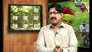 16 March 2017 ' Question Of Farm Land '_' शेतजमिनींचे प्रश्न '