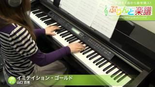 使用した楽譜はコチラ http://www.print-gakufu.com/score/detail/56660...
