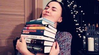 Ламповый декабрь'17 / Книжные покупки, Долан и сериалы ^^