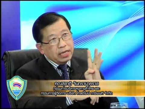 แต้มต่อสิ่งทอไทยในตลาดอาเซียน(1/2)