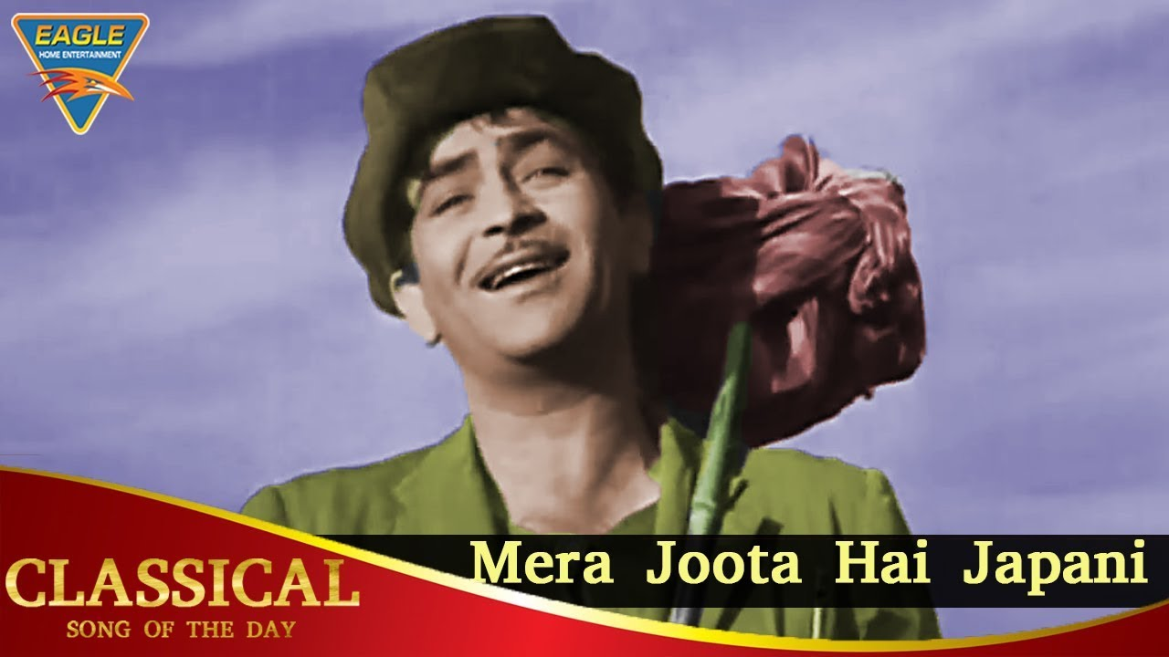 Mera Joota Hai Japani Lyrics Translation | Shree 420 | Hindi