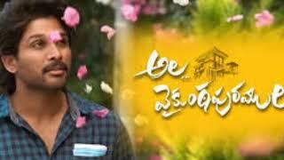 ala-ala-vaikunthapurramuloo-title-song-mp3