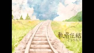 Itou Kashitarou Pieces English sub