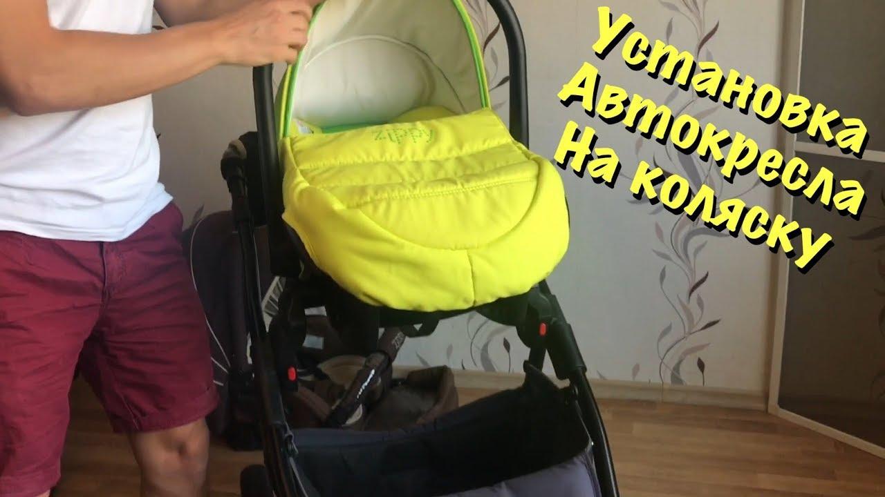 Детская коляска Tutis Zippy Sport 3 в 1 (Тутис Зиппи Спорт 3 в 1 .