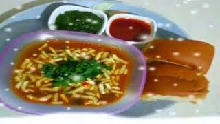 Sev usal with tari.//How to make sev usal//Indian Street food recipe|sev usal