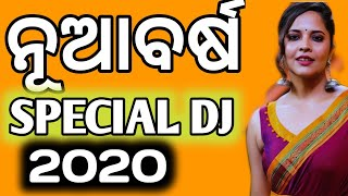 Here we present exclusive odia latest dj songs 2020 new year special dance mix LIKE | COMMENT SHARE SUBSCRIBE thank you!!! tags. 2019 dj,201...
