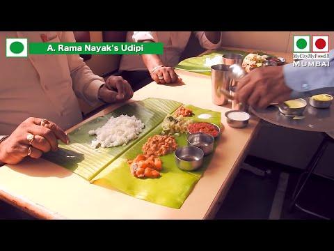 Authentic South Indian food | A Rama Nayaks Udipi Matunga | अे. रमा नायक उडीपी, माटुंगा