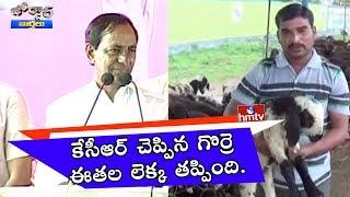 CM KCR on Yadav Families Life Style | Jordar News | HMTV