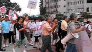 社民連和南土瓜灣居民不滿港鐵沙中線改道發起遊行