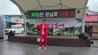 임계5일장/  가수김대성/타이틀곡/멋진남자