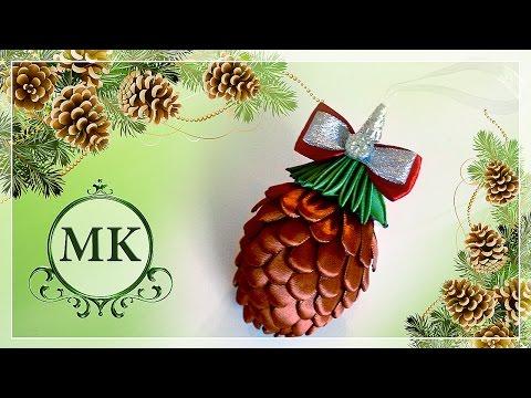"""Елочная игрушка """"Шишка"""". Мастер-класс. Канзаши /Christmas tree toy """"Сone"""". Master class.Kanzashi.из YouTube · С высокой четкостью · Длительность: 10 мин53 с  · Просмотры: более 28000 · отправлено: 09.11.2016 · кем отправлено: HANDMADE by Diana S."""