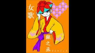 おはようございます、銀之丞です。高橋さんのこの曲大好きで...vゲーム...