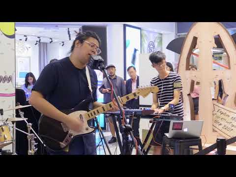 Call Me Out (Phoon) @ MusiK11 (26 Aug 2017)