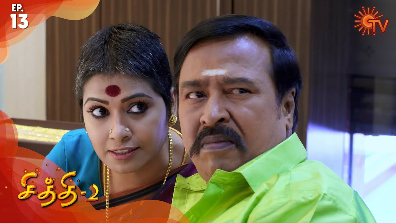 Chithi 2 – Episode 13 | 10th February 2020 | Sun TV Serial | Tamil Serial