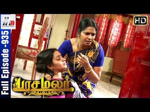 Pasamalar Tamil Serial | Episode 935 | 5th November 2016 | Pasamalar Full Episode | HMM