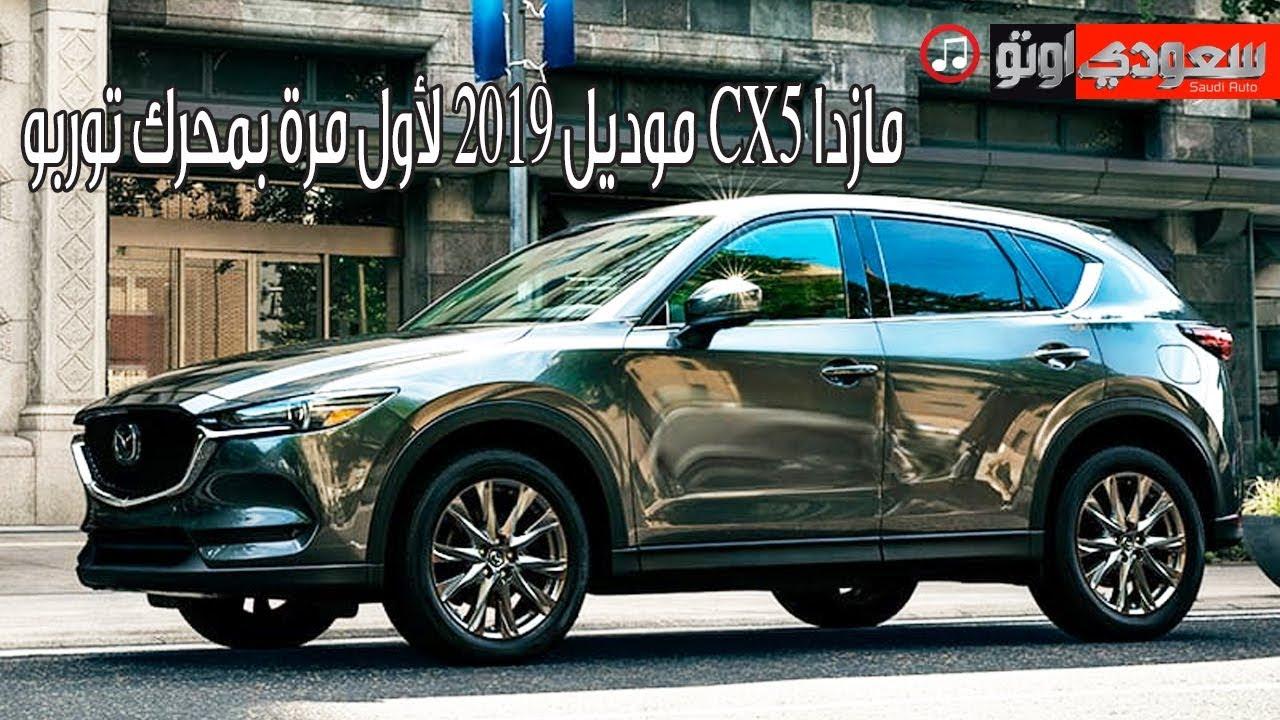 Kelebihan Mazda C5 Perbandingan Harga