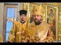 Митрополит Иларион. Божественная Литургия. 24 марта 2019