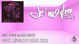 Jam & Spoon feat. Rea Garvey - Set Me Free [Empty Rooms] (Pavel Khvaleev Remix)