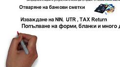 Реклама на български несчетоводител в UK.