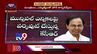 Political Mirchi : Masala News From Telugu States
