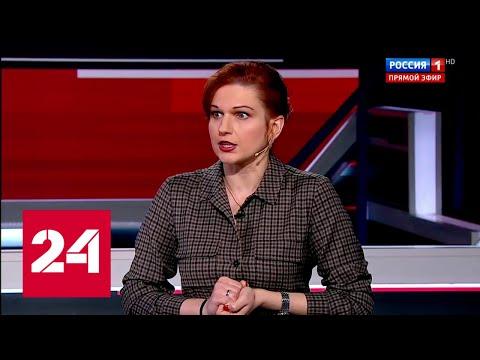 Хлесткая речь Витязевой о ситуации на Донбассе - Россия 24