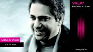 Fadel Shaker - Ma Khalas -