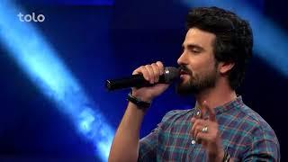 Habibullah Fani  / حبیب الله فانی - آن خداوند که دردل نورایمان آفرید - کنسرت هلال عید
