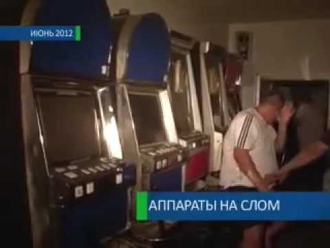 Игровые автоматы оренбурга ютуб играть автоматы играть