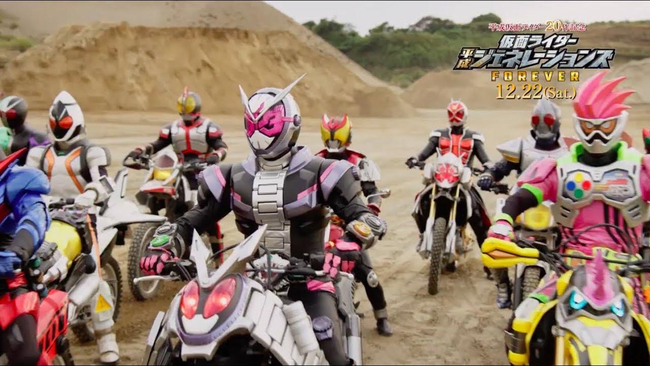 Kamen Rider Heisei Generations Forever- TVCM 2 (English Subs)