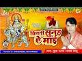 Shyam babu Yadav Whatsapp Status Video Download Free