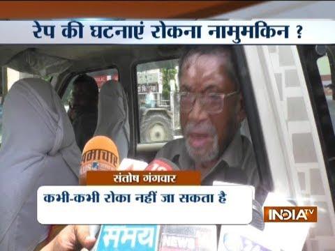 BJP leader Santosh Gangwar makes a controversial statement on rape cases, sparks row