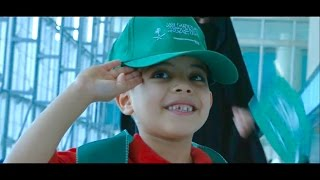 Saudi National Anthem l Hardeep Singh l Saudi National Day l Instrumental cover