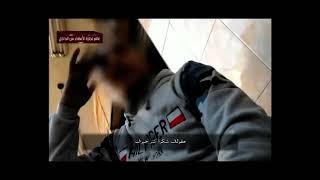 مهمة خاصة | أحمد رجب يتمكن من من مغافلة سمسار الأعضاء البشرية و ويحصل منه علي اعترافات خطيرة