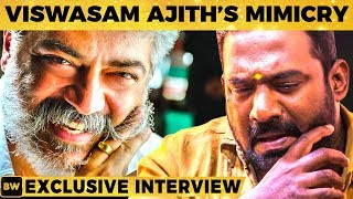 Viswasam Ajith's REAL LIFE Mimicry Performance by Robo Shankar - Goosebumps for Thala Fans | SS 62