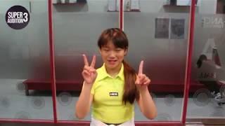 [Super Audition VOL.3] 참가자 064 김효진