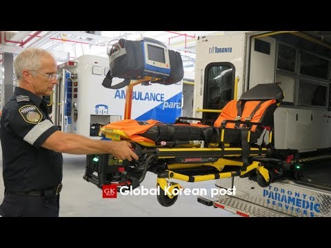 Toronto's first multi-function paramedic station opens by Global Korean Post