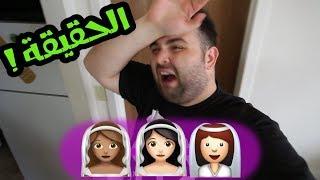 ليش دخلت اليوتيوب