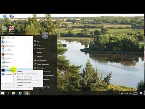 Как проверить настройки dns на windows 10