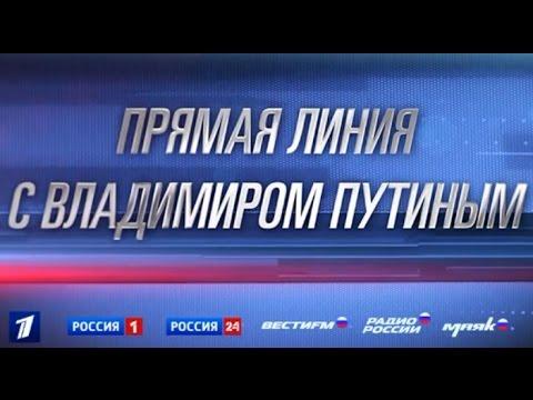 Видео / Донбасс
