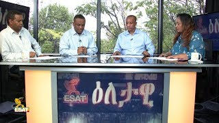 ESAT Eletawi Mon 08 Oct 2018