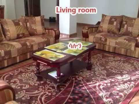 Engida Guest House For Rent In Addis Ababa, Ethiopia