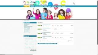 Как купить детский трикотаж(Пошаговая видеоинструкция как купить детский трикотаж в интернет-магазине http://trikotazh.com.ua., 2015-01-23T14:22:56.000Z)