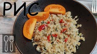 Рис жареный с яйцом! Элементарный рецепт!