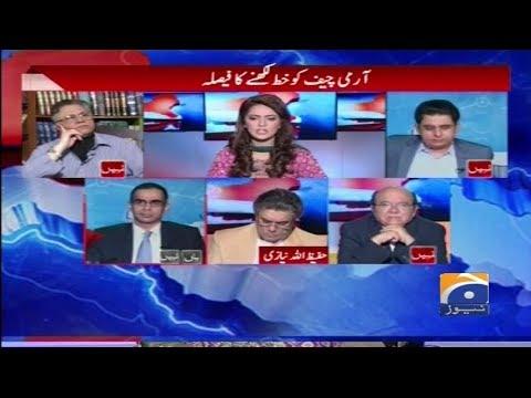 Report Card - 04 October 2017 - Geo News