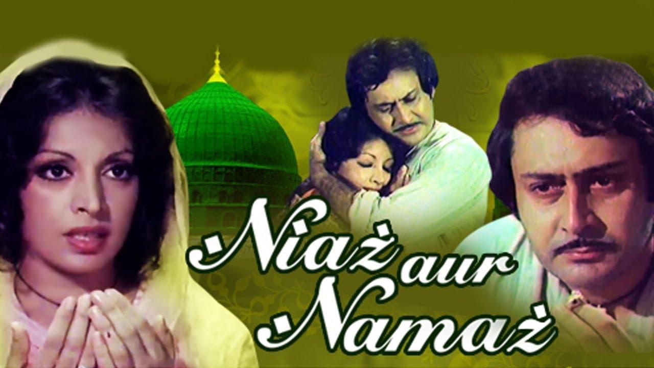Download Niaz Aur Namaz Full Movie | Parikshat Sahni | Zaheera | Hindi Movie