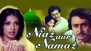Niaz Aur Namaz Full Movie | Parikshat Sahni | Zaheera | Hindi Movie