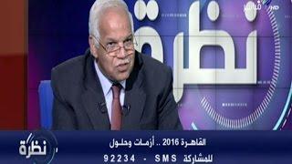 بالفيديو.. محافظ القاهرة: شقق المحافظة مخصصة للفئات الأكثر حاجة