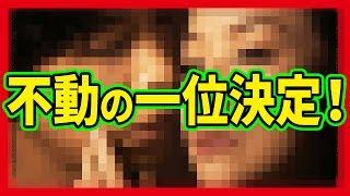 NHK「ドラマ10」主婦が選ぶ人気ベスト5 堂々の一位はやっぱりあの話題作...