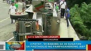 BP: 3 patay, 'di bababa sa 20 sugatan sa pagtagilid ng pampasaherong jeep sa La Union